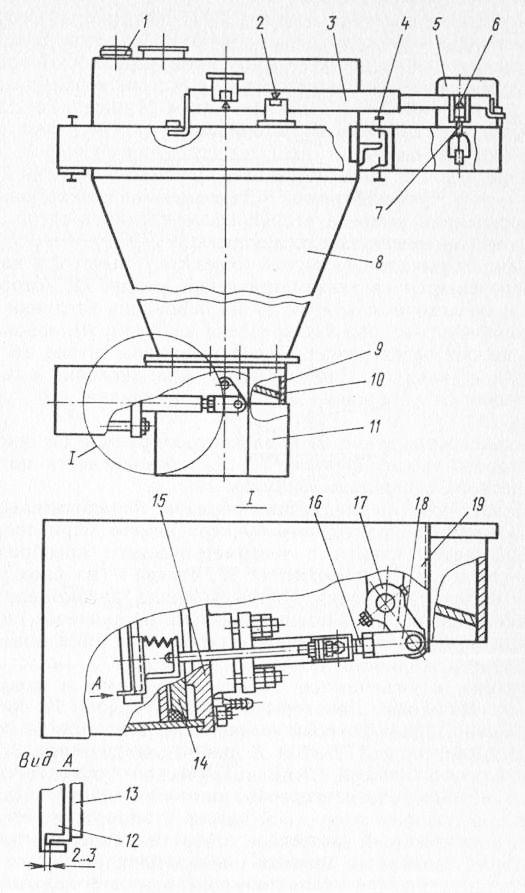 Конструкция дозатора цемента